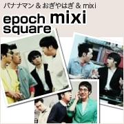 epoch mixi square