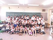 柏井高校3年3組