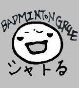 BADMINTON CIRCLE 「シャトる」