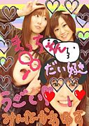 We love Azu chan