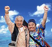 田原釣りサークル