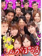 ☆SJS6-1町田学級☆86-87生まれ
