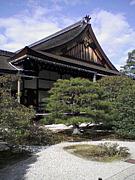 京都で気軽に集まろう!(復活)