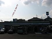 ファミマ 静岡平和一丁目店
