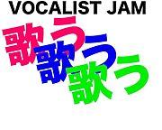生演奏で歌う!(VOCALIST JAM)
