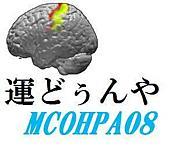 ムコーパ08(MCOHPA08)