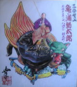唐津くんち「亀と浦島太郎」