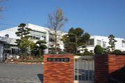 熊本県 宇城市立 松橋小学校