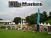 koti market☆apbankfes