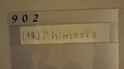 ?PHIMOSIS