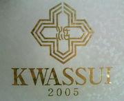 活水高校2005年卒業生