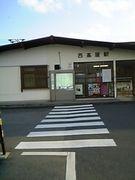 山陽本線西高屋駅周辺