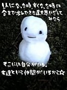 ★女学院高校羽球ぶ★