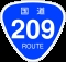 国道209号 ROUTE209
