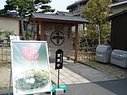 京都で食べ歩きしたい☆
