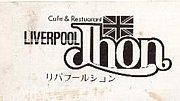 Liverpool John