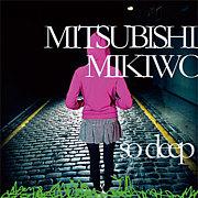 ミツビシミキヲ