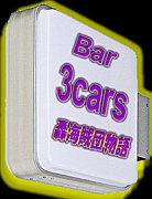 Bar3cars