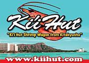 Ki'i Hut (キーハット)