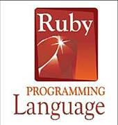 Ruby資格認定試験