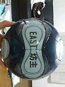 EAST坊主