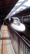 快適!新幹線通勤