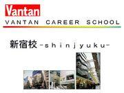 VCS新宿校☆