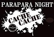 PARAPARA NIGHT