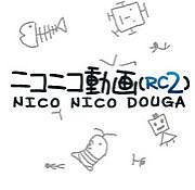 ニコニコ動画@関東(RC2)