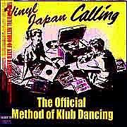 KLUB DANCING♪
