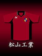 ☆松山工業サッカー部★