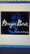 Dragon Bowz
