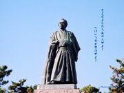 高知出身の岡山県民