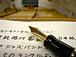 学生と万年筆