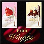 明治 Fran フラン