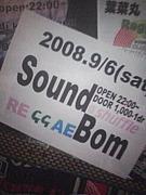 ★Sound Bom★