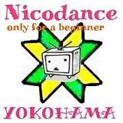 【初心者中心】踊ってみた 横浜