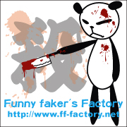 Funny faker's Factory