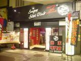 CLUB−Z天満店