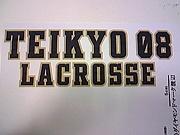 ☆TEIKYO 08'LACROSSE☆