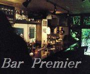 板橋 Bar プルミエ (旧)