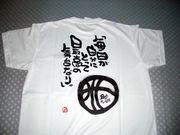 メッセージTシャツ!
