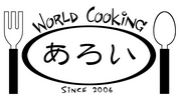 APU World Cooking あろい