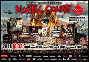 MORTAL COMBAT-LOUDEST DJ PARTY