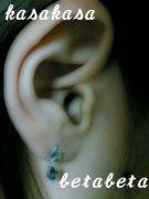 ☆べたべた耳垢☆