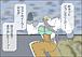 【ZEXAL】2ch遊戯王実況【ホセ】