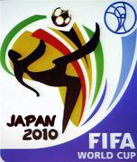 W杯南アフリカ→日本