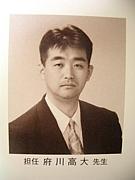 2004卒★清水東★ふっくん組