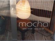 高円寺にあった古着屋「mocha」