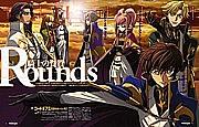 Knight of Round コスプレ